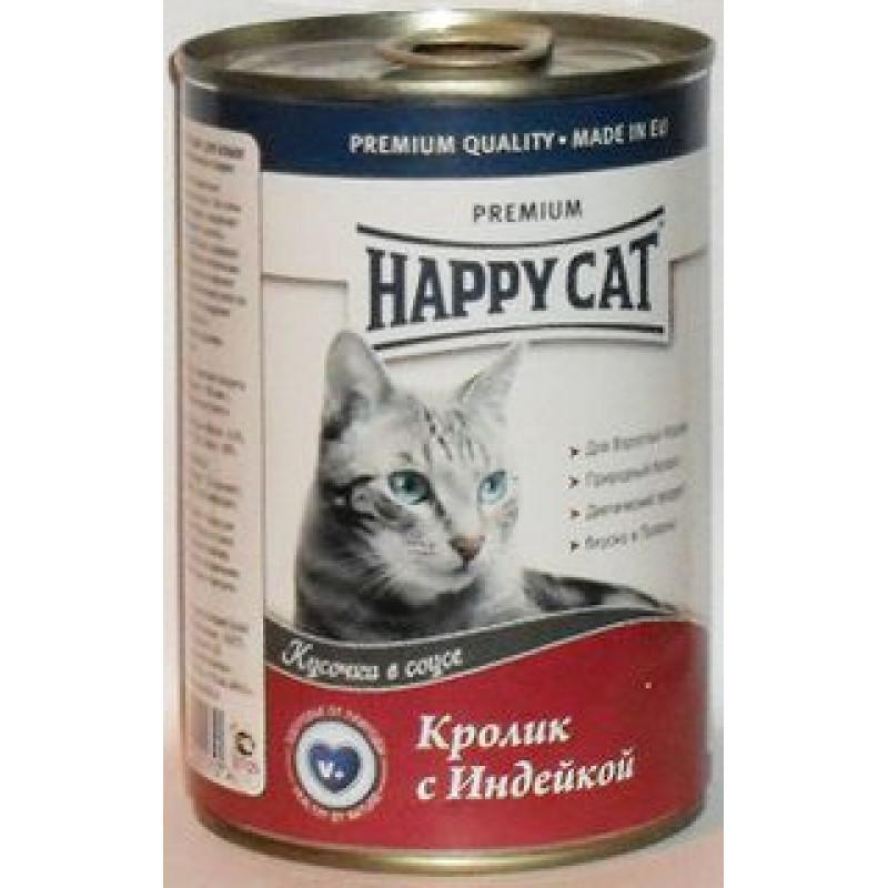 Happy cat  кон.д/кошек Кролик и Индейка кусочки в соусе 400гр
