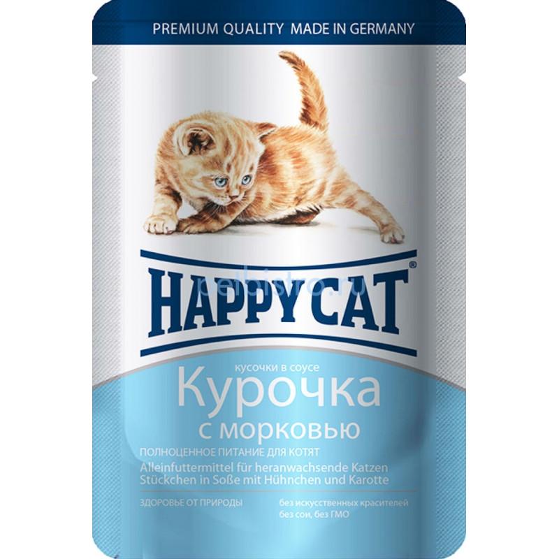 Happy cat пауч д/котят кусочки в соусе Курочка с морковью 100г