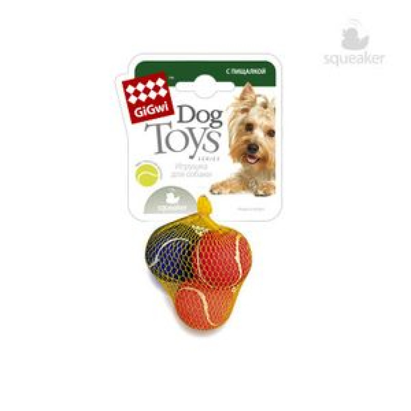 Игрушка д/собак Мяч маленький с пищалкой 3шт в наборе 1*48