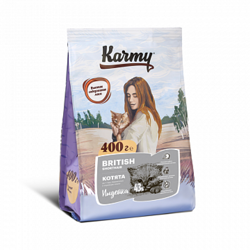 KARMY  Киттен Британская короткошерстная д/котят, беременных и кормящих кошек