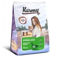 KARMY  сух. Стерилайзд д/стерилизованных кошек и кастрированных котов Утка