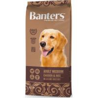 Banters Adult Medium Chicken&Rice Полнорационный корм для взрослых собак средних пород (11-25 кг) от 12 месяцев до 10 лет, с курицей