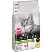 Pro Plan Cat Adult Sterilised для стерилизованных кошек с курицей 3кг