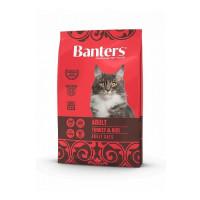 Banters Adult Turkey&Rice Полнорационный корм для взрослых кошек от 12 месяцев и старше, с индейкой