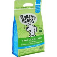 """Barking Heads для собак малых пород, с ягненком и рисом """"Мечты о ягненке"""""""