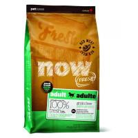 NOW NATURAL Беззерновой д/взрослых собак малых пород со свежим Ягненком и Овощами 2,72кг