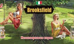 Бонус 400р на корм Brooksfield