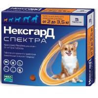 Фронтлайн Нексгард Спектра для собак весом 2-3,5 кг