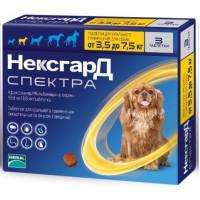 Фронтлайн Нексгард Спектра для собак весом 3,5-7,5 кг Жевательные таблетки от паразитов