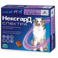 Фронтлайн Нексгард Спектра для собак весом 15-30 кг