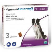 Фронтлайн Нексгард для собак весом 10-25 кг Жевательные (3  таблетки от паразитов)