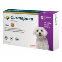 Симпарика таблетки для собак весом от 2,5 до 5 кг от блох и клещей, 3 шт.