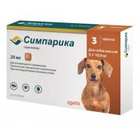 Симпарика таблетки для собак весом от 5,1 до 10 кг от блох и клещей, 3 шт.