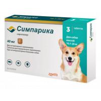 Симпарика таблетки для собак весом от 10,1 до 20 кг от блох и клещей, 3 шт.