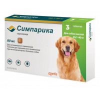 Симпарика таблетки для собак весом от 20,1 до 40 кг от блох и клещей, 3 шт.