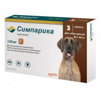 Симпарика таблетки для собак весом от 40,1 до 60 кг от блох и клещей, 3 шт.