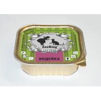 Корм консервированный полнорационный для кошек (паштет) ИНДЕЙКА (16 ШТ В УПАКОВКЕ)