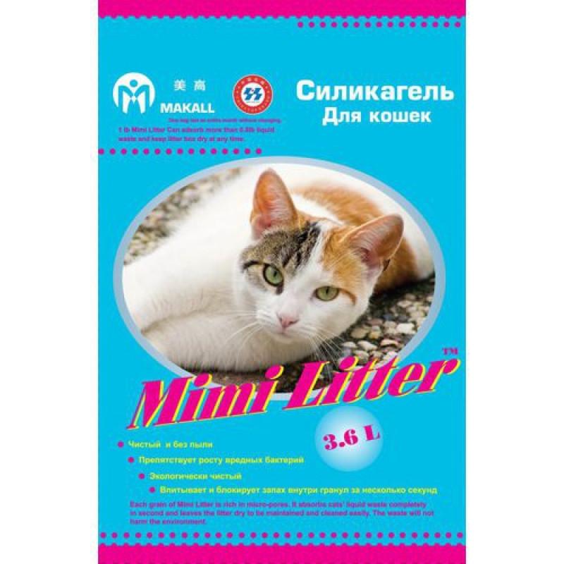Mimi Litter Наполнитель силикагелевый для кошек, голубые гранулы